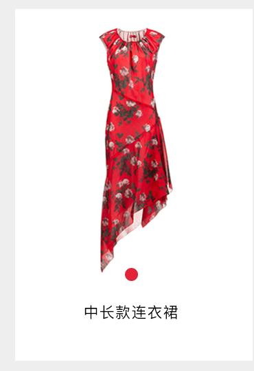 中长款连衣裙