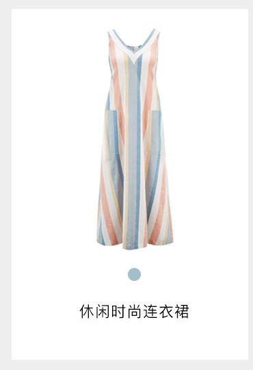 休闲时尚连衣裙