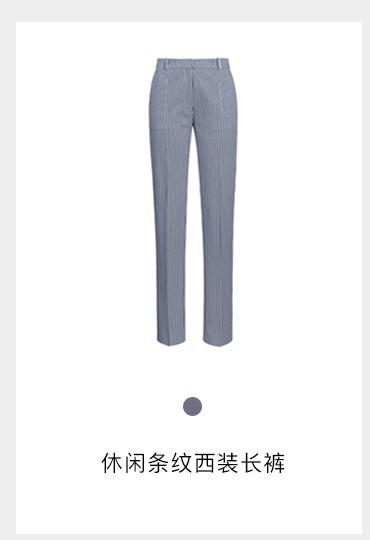 条纹西装长裤